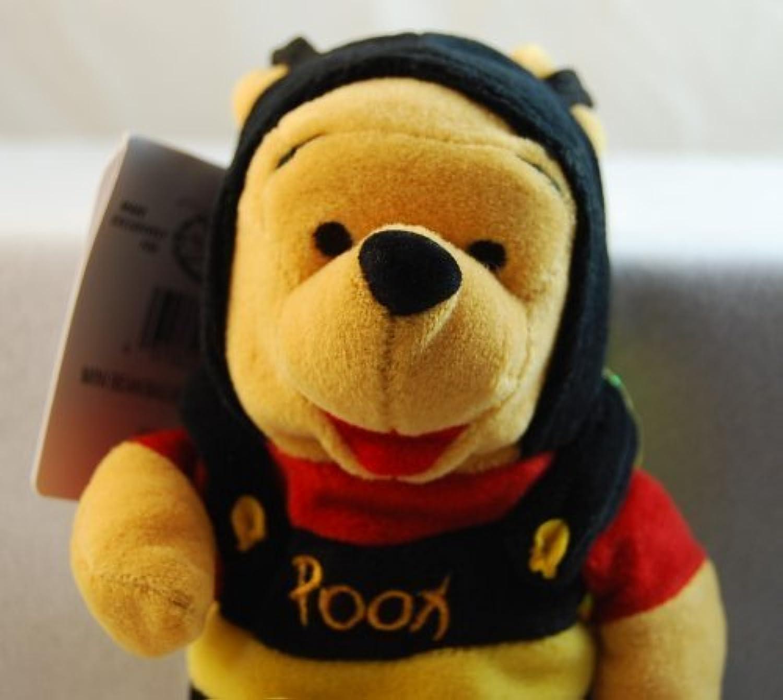 Disney Mini Bean Bag Winnie the Pooh Bumble Bee 8