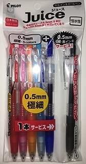 パイロット 限定 ジュース ゲルインキボールペン0.5mm極細・カラー5色入+0.5mm極細・黒1本入パック PLJU50EF5TKB