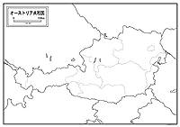 オーストリアの白地図 A1サイズ 2枚セット