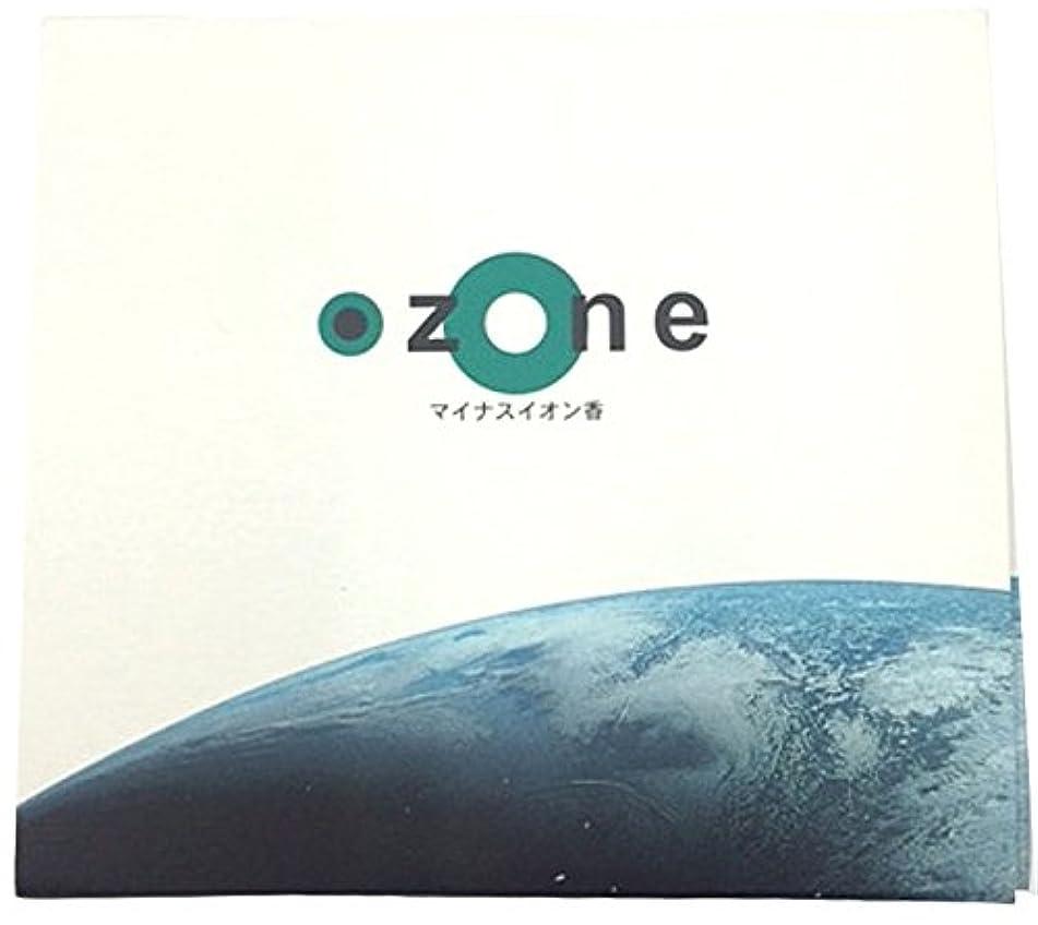 収縮マッサージ悪夢悠々庵 OZONE 箱型 カナディアンフォレスト