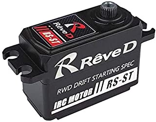RS-ST RWDドリフト専用ハイトルク デジタルサーボ