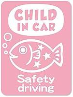 imoninn CHILD in car ステッカー 【マグネットタイプ】 No.51 サカナさん (ピンク色)