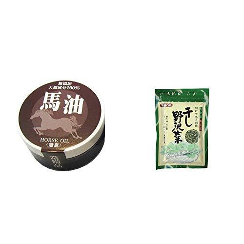 [2点セット] 無添加天然成分100% 馬油[無香料](38g)・干し野沢菜(100g)