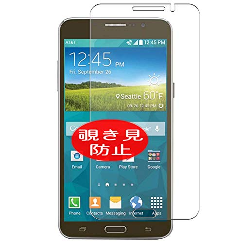 VacFun Anti Espia Protector de Pantalla Compatible con Samsung Galaxy Mega 2 G7508Q Mega2, Screen Protector Sin Burbujas Película Protectora (Not Cristal Templado) Filtro de Privacidad New Version