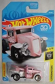 Hot Wheels 2018 50th Anniversary Gotta Go (Toilet Car) 49/365, Pink