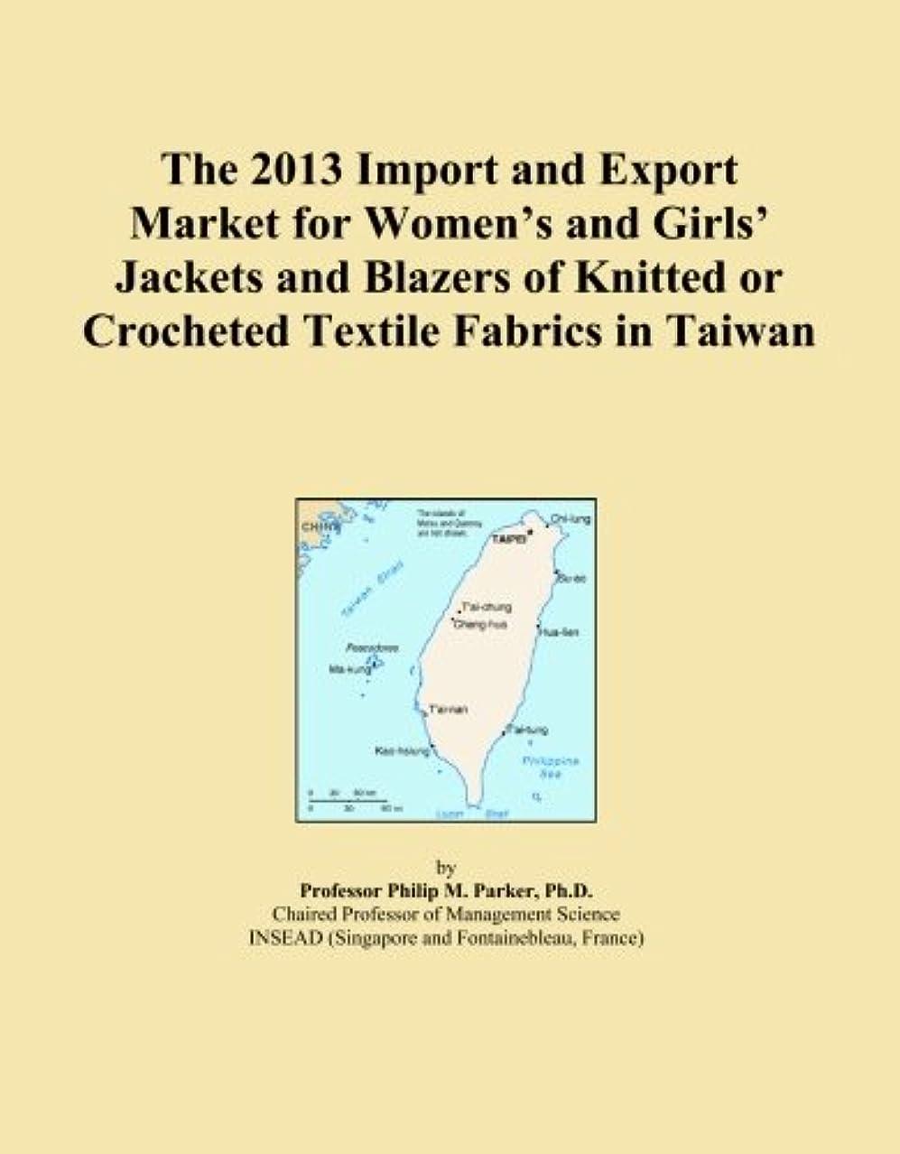 ちょっと待って優先権想像力豊かなThe 2013 Import and Export Market for Women's and Girls' Jackets and Blazers of Knitted or Crocheted Textile Fabrics in Taiwan