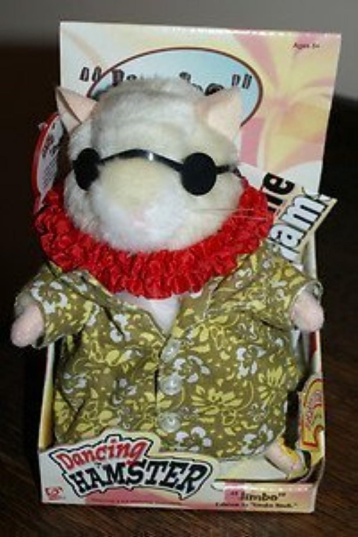 Jimbo Dancing Hamster Gemmy by Gemmy