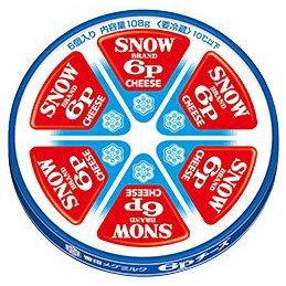 雪印乳業『6P チーズ』