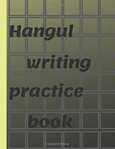 Hangul Writing Practice Book: Practice Notebook With Half Inch Squares; wongoji paper; Gift For Hangul Lovers.