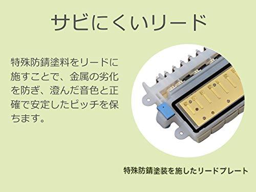 ヤマハYAMAHAPIANICAピアニカ鍵盤ハーモニカ32鍵ブルーP-32E子どもたちの使い勝手を追求した新しいデザイン同系色のプラスチック製ハードケース付属