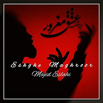 Eshghe Maghroor