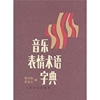 s face term dictionary (paperback)