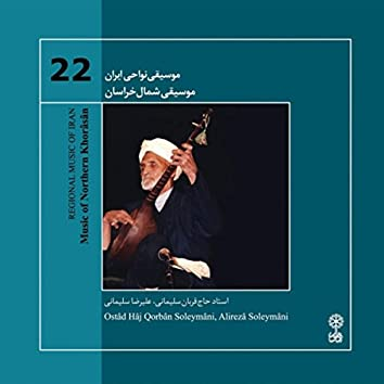Regional Music of Iran, Vol. 22 (Music of Northern Khorasan)