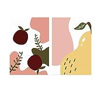 キャンバスに印刷漫画の写真かわいいフルーツポスターモダンなキャンバスの絵画リビングルームのキッチンの家の装飾のための壁の芸術-40x60cmx2フレームなし