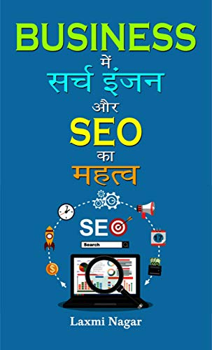 Business Main Search Engine or SEO Ka Mahatva: Tips: How SEO  Can Grow Business | How to Promote Business Online Through Search Engine and SEO