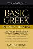 Basic Greek in 30 Minutes a Day: A Self-Study Intr