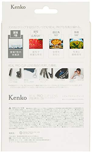 Kenkoスマートフォン用交換レンズREALPROCLIPLENSテレ7xクリップ式望遠レンズ単眼鏡兼用モデル7倍18口径KRP-7t
