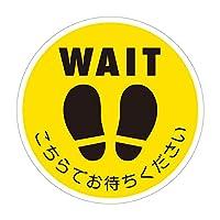 Biijo ソーシャルディスタンスステッカー 防水・耐熱 ステッカー シール ソーシャルディスタンスシール フロア案内 レジ受付 感染防止 床用 屋内用 (C.黄色, L(20x20cm))