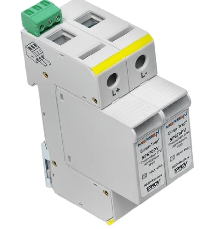 発表する突然の検出器Mersen st1201pg 120?Vシングルフェーズ