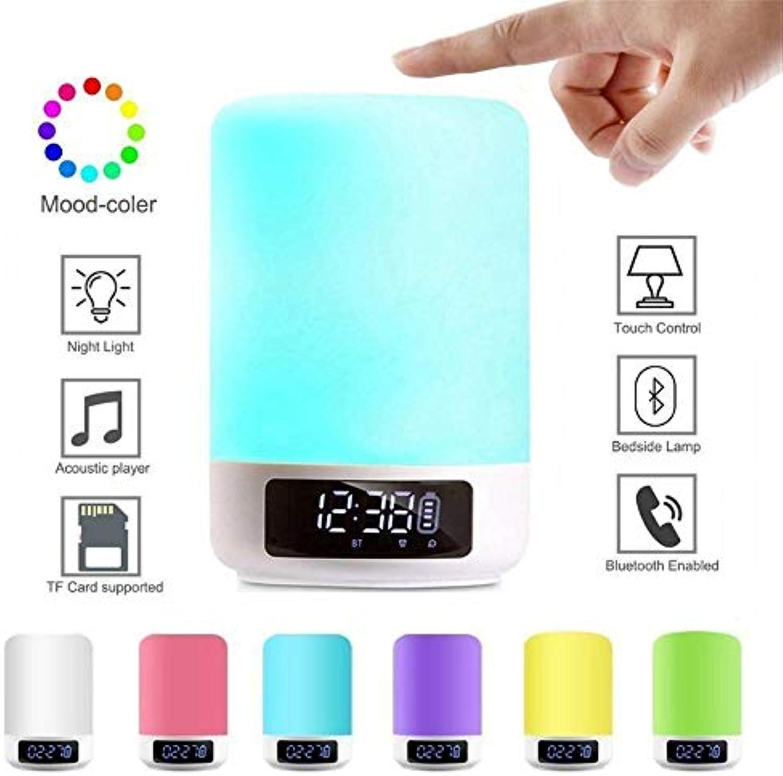 DRFFF Nachtlicht Weck-Licht Wecker, Bunte LED-Lichter Blautooth-Lautsprecher Bett Touch-Control Bunte Atmosphre Lichter USB-Aufladung