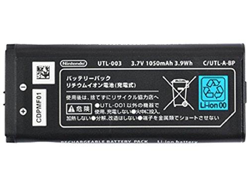 Nintendo DSi XL Rechargeable Battery UTL-003