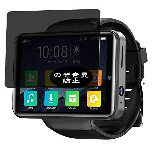 VacFun Pellicola Privacy, compatibile con KOSPET NOTE 2.4  Smartwatch Smart Watch (Non Vetro Temperato Protezioni Schermo Cover Custodia) Screen Protector