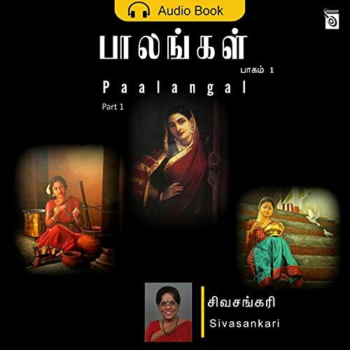 Paalangal Part 1 [Bridges Part 1] cover art