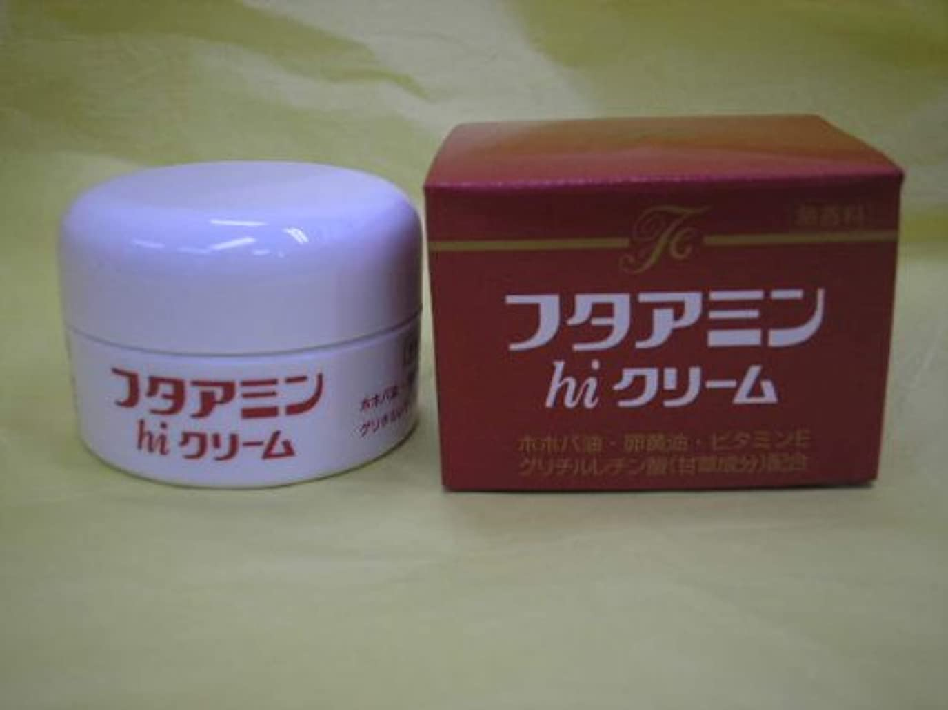 市民協力する麺フタアミンhiクリーム 55g(無香料)医薬部外品