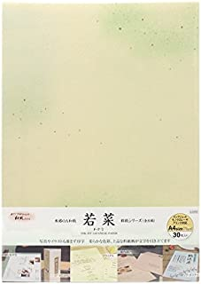 OA和紙 料紙シリーズ A4判(70g/m2) 若菜 1袋30枚入