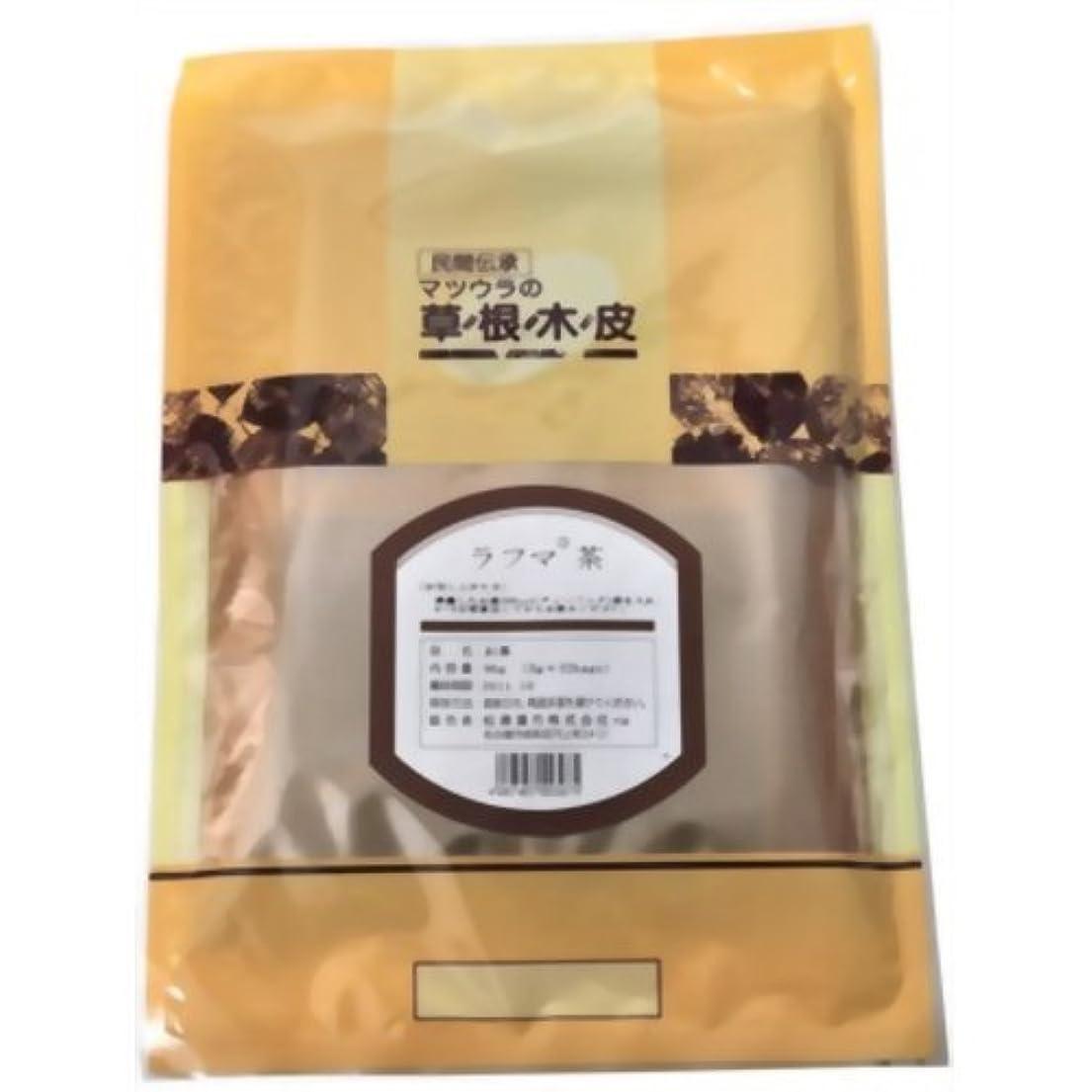 カーペット道路を作るプロセス競うラフマ茶 3gx32袋