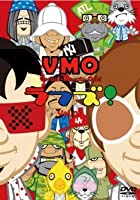 VMO ラフズ! Vol.00