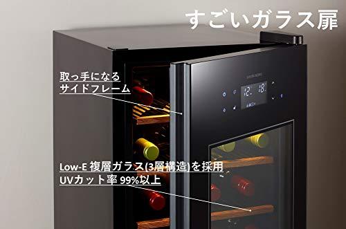 さくら製作所ワインセラーZEROAdvance38本収納コンプレッサー式2温度管理ブラックSA38-B