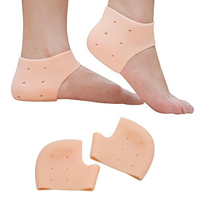 サイズシェル最少Welnove かかと ツルツル ソックス シリカゲル かかと 靴下 ソックス レディース メンズ かかと足クッション 足底筋膜炎インソール 足痛み軽減 かかと 保護、保湿?美容?角質除去?足SPA?足ケア ?かかとはじける防止、フリーサイズ-肌色通気穴有4個入