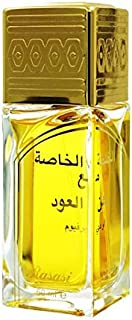 Khaltat Al Khasa Ma Dhan Al Oudh - Rasasi - EDP 50 ml by Rasasi