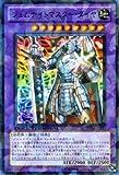 遊戯王カード 【ジェムナイトマスター ダイヤ】【ウルトラ】 DT14-JP033-UR 《破滅の邪龍 ウロボロス 》