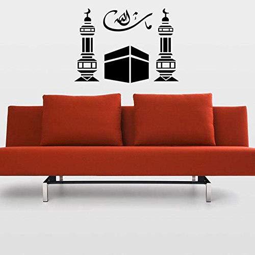 Schöne Kaba Moschee Islamische Vinyl Wandkunst Aufkleber Home Decoration Zubehör Für Wohnzimmer Klebetapete 57X79Cm