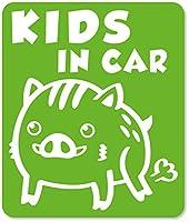 imoninn KIDS in car ステッカー 【マグネットタイプ】 No.74 イノシシさん(ウリ坊) (黄緑色)