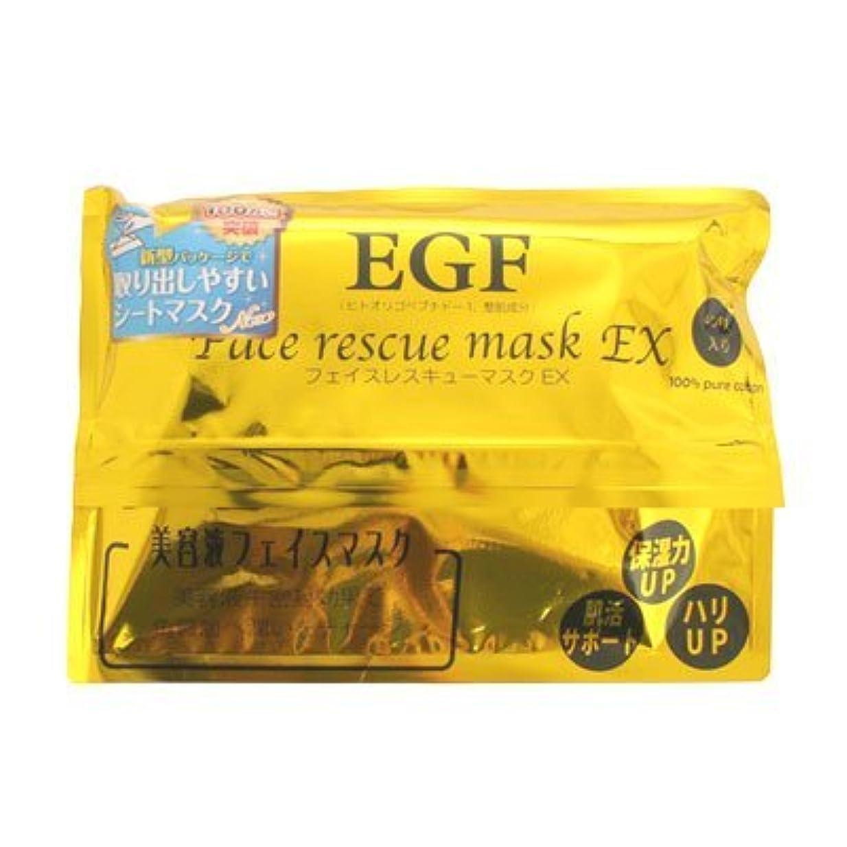 トーナメント試験扱いやすいEGF フェイス レスキュー マスク EX (40枚入り)