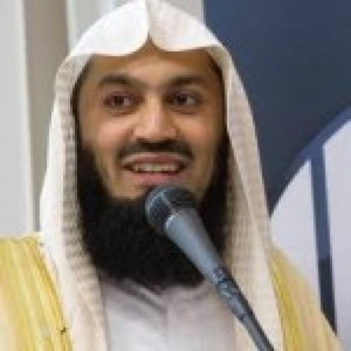 REASONS OF REVELATION OF THE QURAAN LECTURE BY MUFTI ISMAL MENK(14 CD's SET)