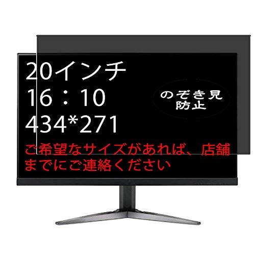 """VacFun Antiespias Protector de Pantalla, compatible con 20"""" 16:10 (1280x800/1440x900/1680x1050/1920x1200/2560x1600) Tablet Laptop Monitor, Screen Protector (Not Cristal Templado Funda Carcasa)"""