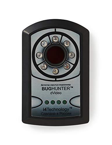 Professional Anti-Spy Hidden Camera Detector   Spy Camera Finder   Portable Pocket Counter Surveillance Detector of Spy Cameras   i4 Technology Dvideo Professional