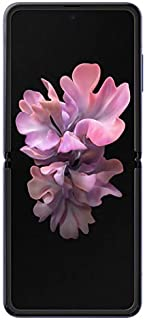 Samsung Galaxy Z Flip Dual SIM - 256GB 8GB RAM 4G LTE - Purple