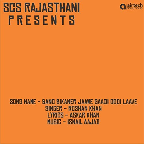 Roshan Khan