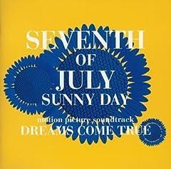 7月7日、晴れ