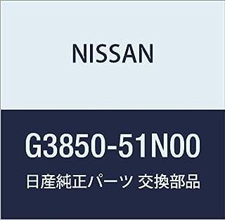 NISSAN(ニッサン)日産純正部品ルーフ ラック G3850-51N00