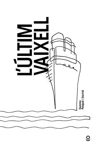 L'últim vaixell