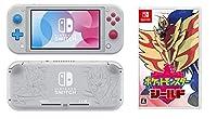 Nintendo Switch Lite ザシアン・ザマゼンタ + ポケットモンスター シールド -Switch【Amazon.co.jp限定】オリジ...