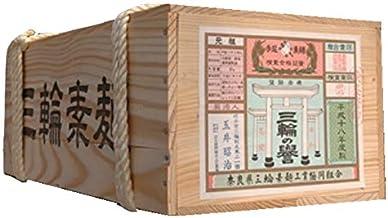 正規品は「玉井製麺所」製造、レシピ付【MONOQLO最高「A」評価!】ほんまもん三輪素麺 K-9kg徳用木箱