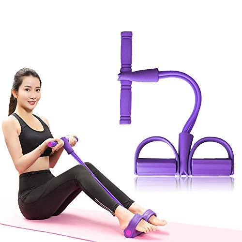 トレーニングチューブ ペダルプラー フィットネスチューブ 男女兼用 省スペース 軽量 筋トレ ダイエット 美足 美尻 室内 アウトドア ジムに適用 紫