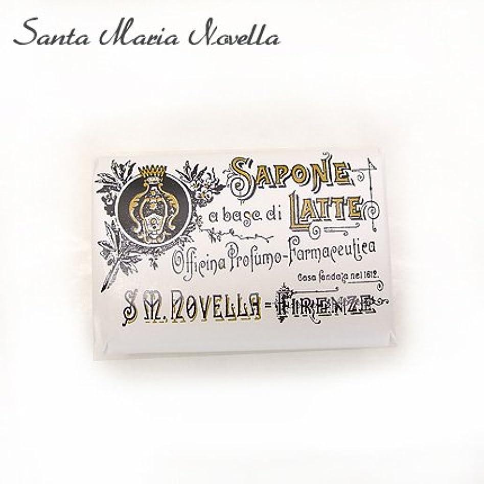 磁気スキップウェイター【Santa Maria Novella(サンタマリアノヴェッラ)】 石鹸 ミルクソープ カーネーション 100g (38940217) [並行輸入品]